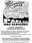 outra_campanha_loja_roca