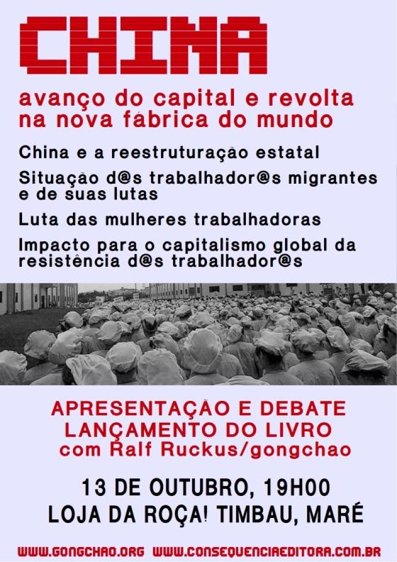 CARTAZ_CHINA_ROCA